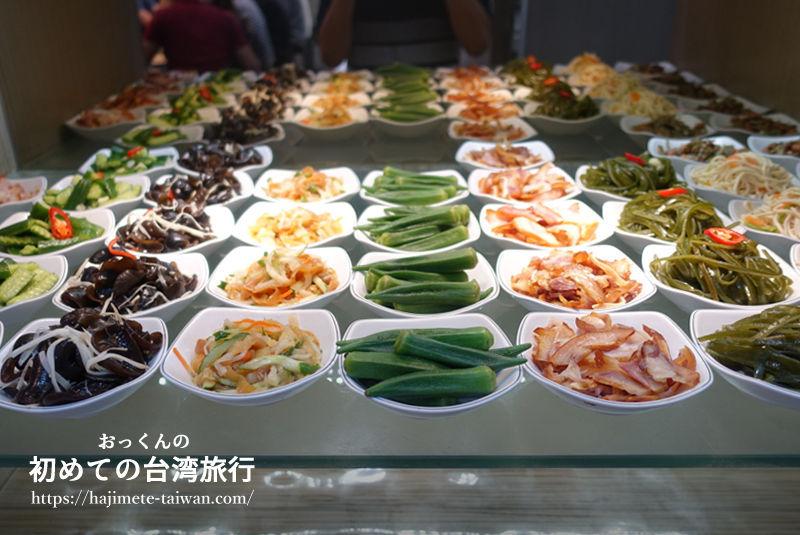 巧之味手工水餃(Takumi Dumplings)の小皿料理。充実したラインナップです。