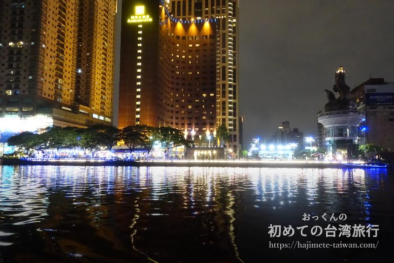 アンバサダー ホテル 高雄(高雄国賓大飯店)側が「國賓乗り場」になります。