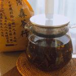 台湾茶を飲むのに最適!キントーのティーポットはお手入れカンタンで見た目もオシャレ!