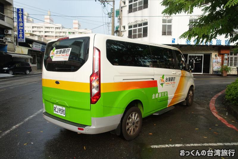 台南ツアーのバスです。