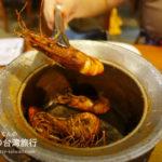 『易鼎活蝦餐廳 台中店』海老好きを虜にする海老三昧のレストラン(台中)