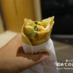 台中・逢甲夜市でおいしかった蛋餅(台湾風クレープ)『明倫蛋餅』