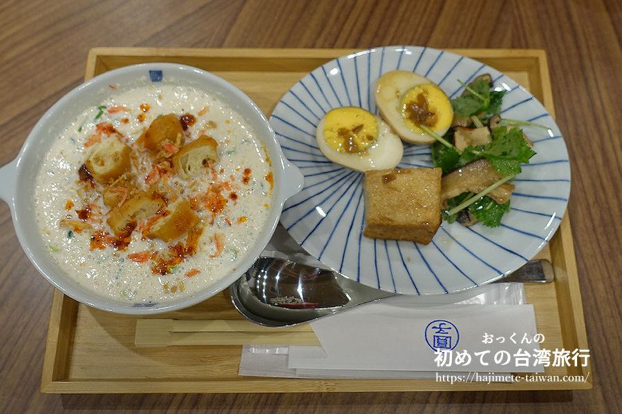 圓子カフェの塩豆乳セット(700円)