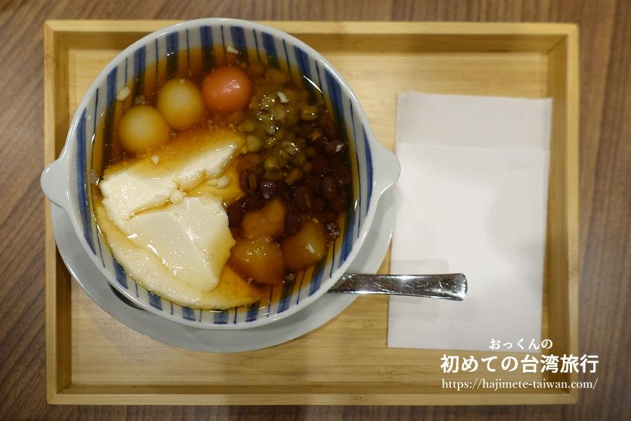 圓子カフェの人気豆花(600円)
