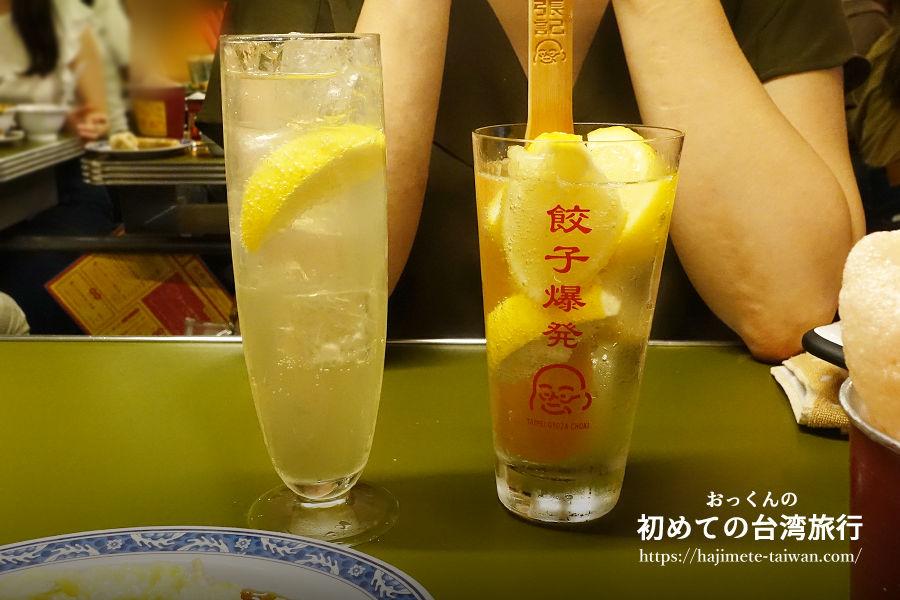 写真左:氷結レモンサワー。写真右:高雄ライチレモンスカッシュ。