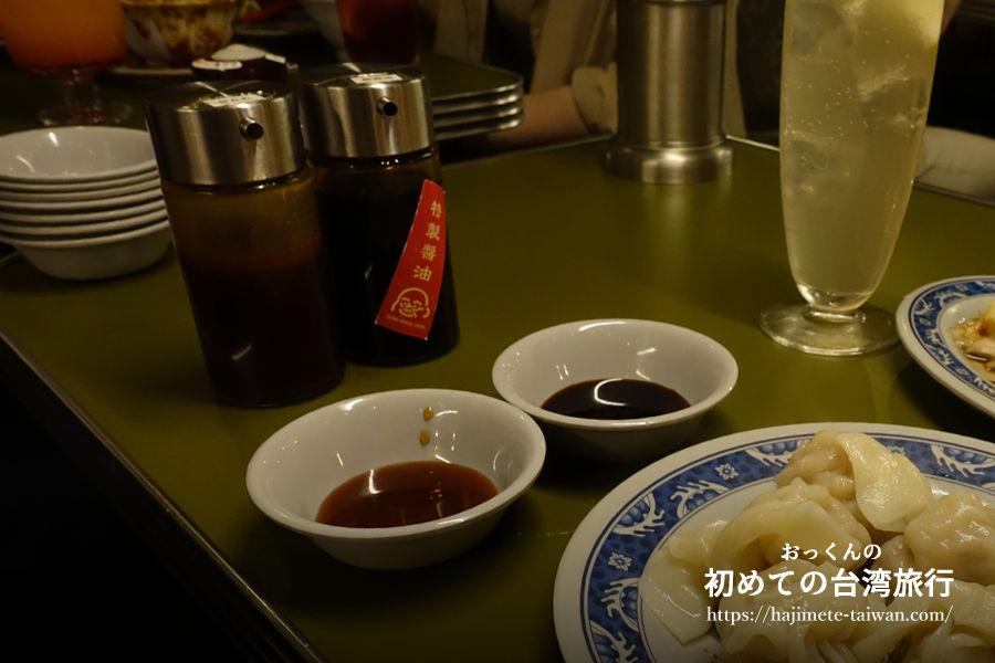 写真左:秘伝たれ、写真右:特製醤油